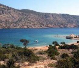 alimia bay