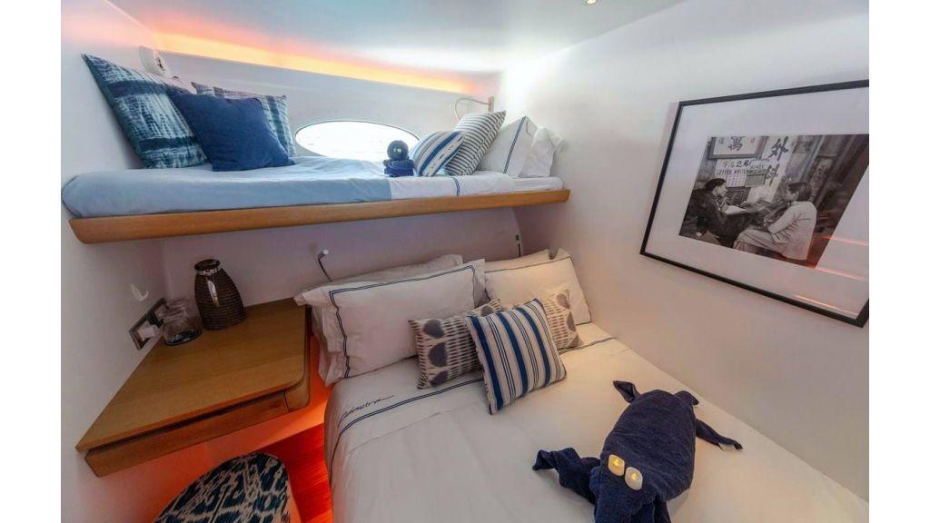 Adastra Luxury Motor Yacht (22)